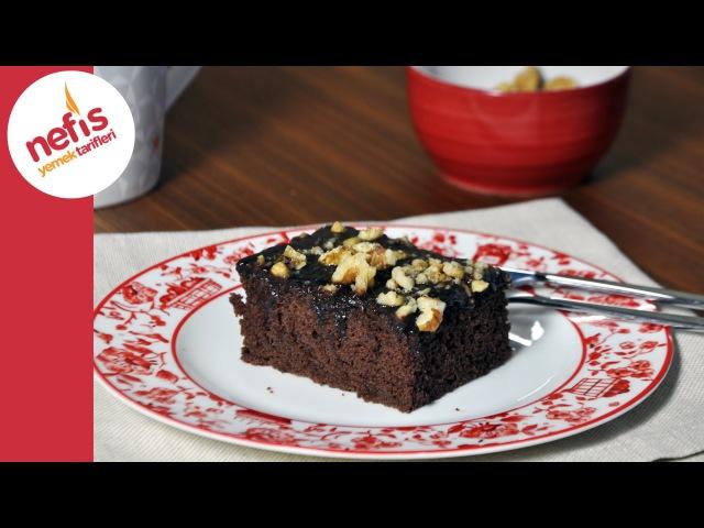 Brownie Tadında Islak Kek | Çiğ Yumurtasız Islak Kek