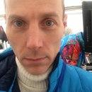 Андрей Мартынов фото #46