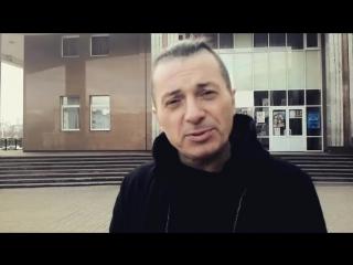 Привет, Белгородцы! :) Вадим Самойлов приехал в город и выступит 22 марта 2016 года в ЦММ (ДК