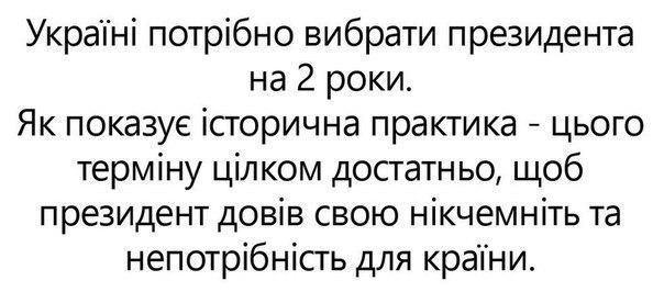 """""""Стратегия государства по Крыму нам не очень нравится"""", - Джемилев - Цензор.НЕТ 6506"""