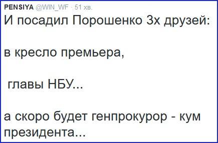 Комитет свободы слова требует пригласить Насирова в Раду из-за проверок студии Савика Шустера - Цензор.НЕТ 1115