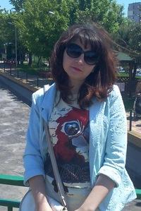 Inna Yurevichene