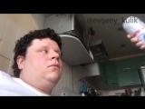 Вайн от Кулика Как накормить мужика(Неизданная версия)