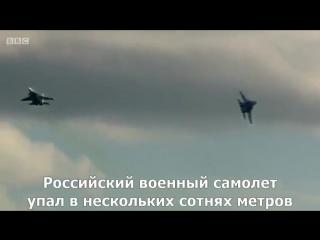 Третья мировая война: в командном пункте 2016 BBC фильм(Русские субтитры)-кто не понял-тот поймет.Смотрим!!!
