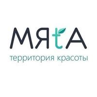 myata53