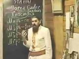 008. Веды. Асгардское духовное училище. Древнерусский язык 001