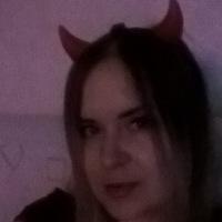 Наталья Вагина