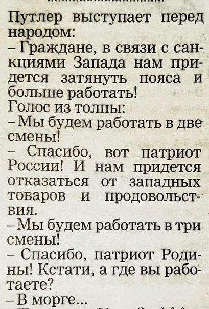 """Bellingcat доказал использование """"Градов"""" с территории РФ против Украины - Цензор.НЕТ 1659"""