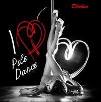 DILEKSA-школа танца, Pole dance,женская пластика