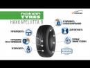 3D-обзор шины Nokian Hakkapeliitta R на 4 точки. Шины и диски 4точки - Wheels Tyres 4tochki