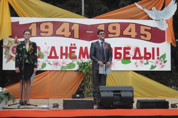 План мероприятий посвященных Дню Великой Победы в станице Зеленчукской