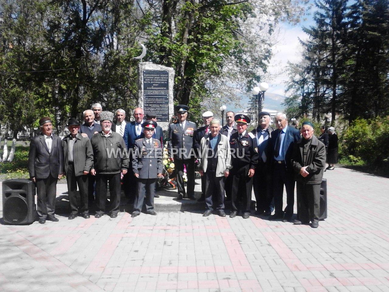 В станице Зеленчукской прошел митинг посвященный Дню возрождения карачаевского народа