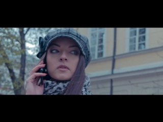 Maximus - Трамвай (Official Video)