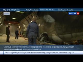 Российские ударные вертолеты вернулись из Сирии в Россию на