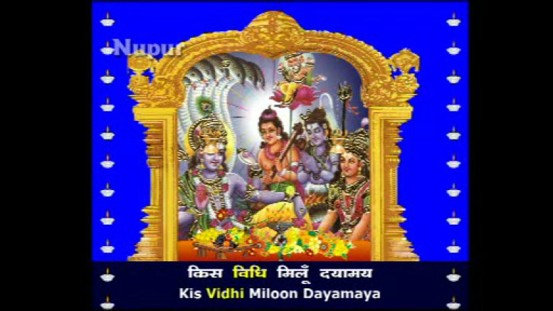 Om Jai Jagdish Hare _ Popular Aarti in Hindi with - 480P