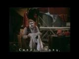 Ария Канио. Паяцы Леонкавалло. Фильм-опера 1984 года с участием Пласидо Доминго