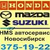 Автоскан: Honda Mazda Suzuki сервис Новосибирск