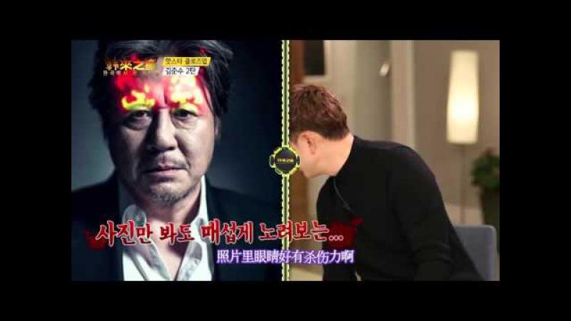 151210《韩来之星 한래지성》XIA 김준수 인터뷰 2탄