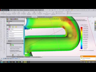 Combine flow simulation and static analysis in Solidworks