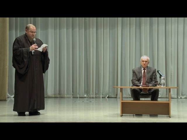 Как жить сегодня. Ч.2 (ДК «Салют». Москва, 2012.10.31) — Осипов А.И.