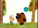 Куда идем мы с Пятачком - Винни Пух . Ко дню рождения писателя. Алан Милн — автор историй о Винни Пухе.