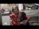 ШОК! В Алтайском крае родители держали детей на цепи!