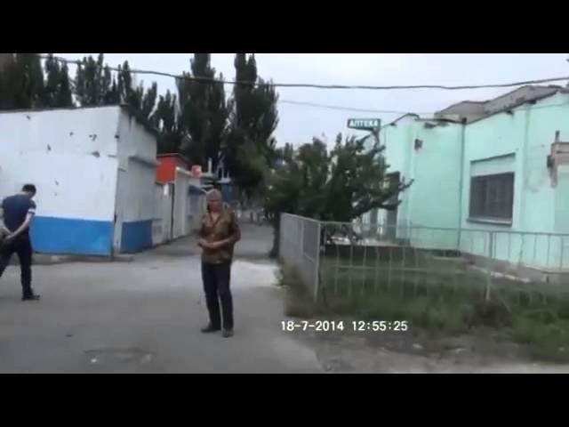 Геноцид Обстрел Луганска 18 июля 2014 г