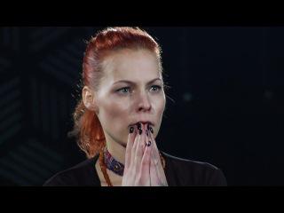 Битва экстрасенсов: Мэрилин Керро - Певица Линда