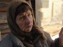 Отшельники Красноярского края