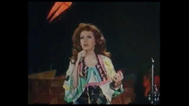 Алла Пугачёва Арлекино (фрагмент гала-концерта, Золотой Орфей 1976г.)