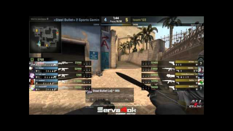 All Stars CS:GO Cup5: Steel Bullet vs Team69 de_mirage