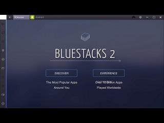 BlueStacks 2 - обзор,тесты ИГР !!! МЕГА ПРОИЗВОДИТЕЛЬНОСТЬ !!!!!