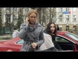 Фильм «Ожерелье» (2015). Русские мелодрамы / Сериалы