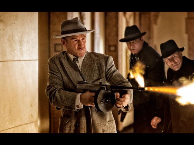 «Охотники на гангстеров» Смотреть онлайн Трейлер