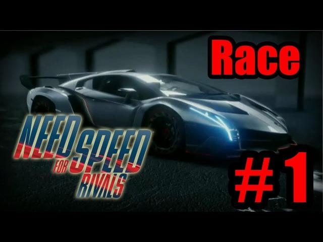 Need for Speed Rivals My First Race | Нид Фо Спид Ривалс Моя Первая Гонка