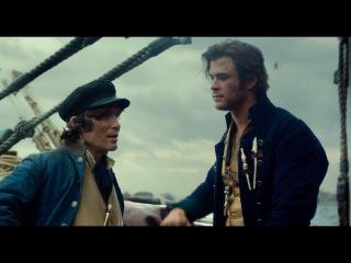 In the Heart of the Sea (2015) Official Trailer 3 [HD] - Chris Hemsworth, Brendan Gleeson