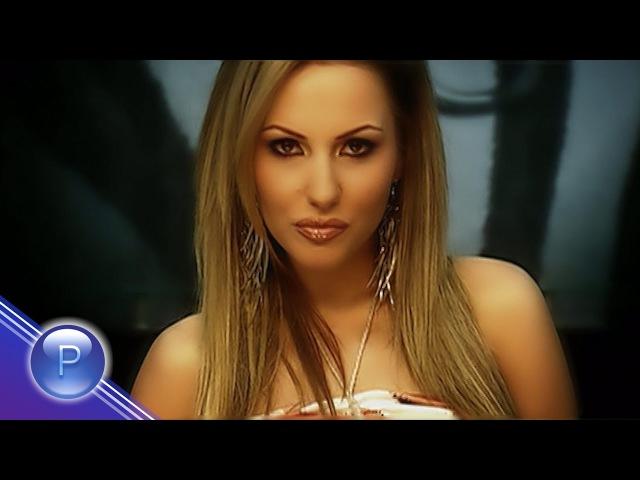 ELENA - AKO ME OBICHASH / Елена - Ако ме обичаш, 2005