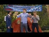 Однажды в России: Лагерь мэра