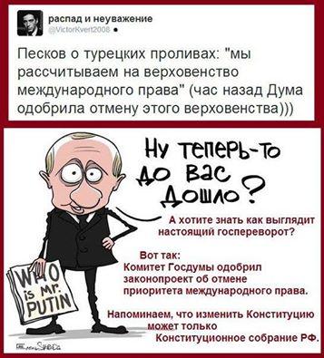 Венецианская комиссия раскритиковала российский закон об игнорировании решений ЕСПЧ - Цензор.НЕТ 1231