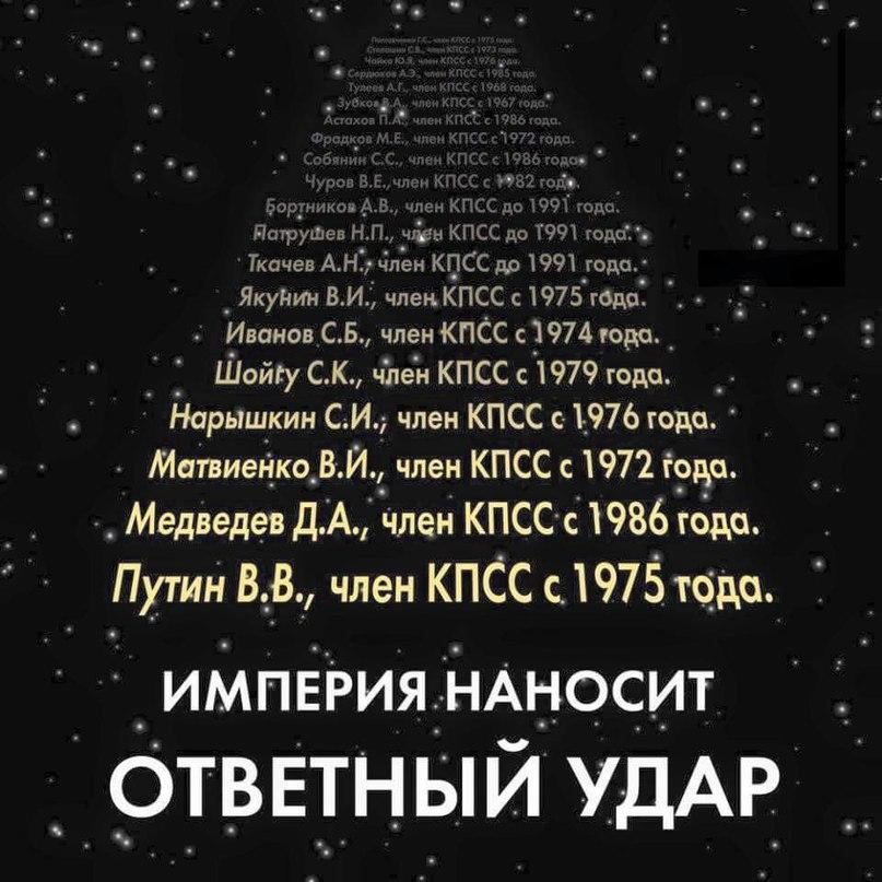 Масштабное разминирование на Донбассе запланировано на весну, – Ирина Геращенко - Цензор.НЕТ 5878
