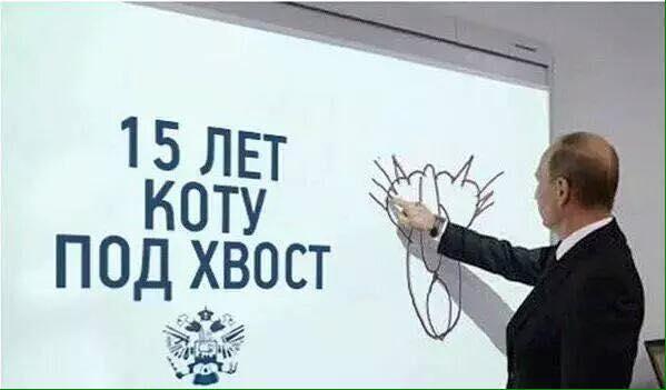 Антикризисный план обойдется бюджету РФ в 750 млрд рублей, - Улюкаев - Цензор.НЕТ 4405