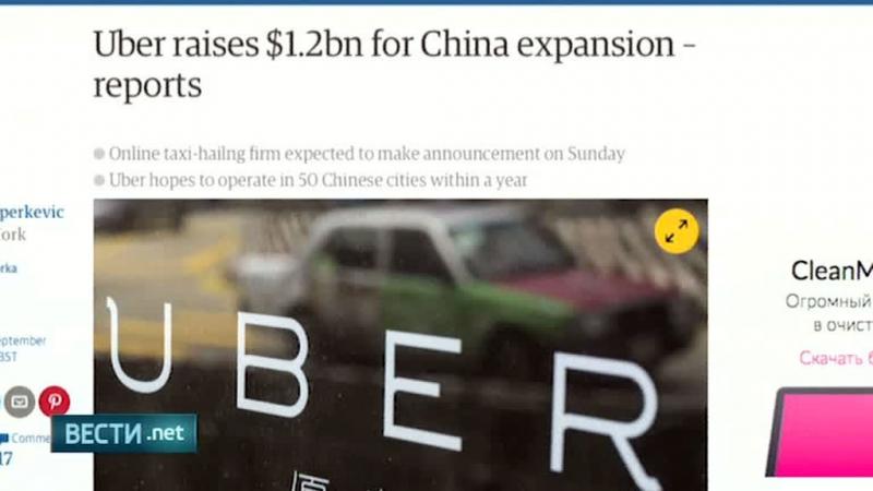 Борьба Uber за китайский рынок и угроза взлома бортовых компьютеров