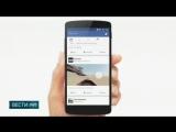 Вести.net - Видеопанорамы в Facebook и битва поисковых титанов