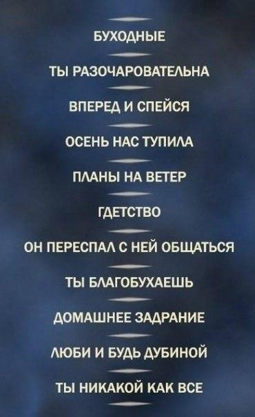 Михаил Богославец |