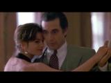 """Танец из фильма """"Запах женщины"""" (1992)"""
