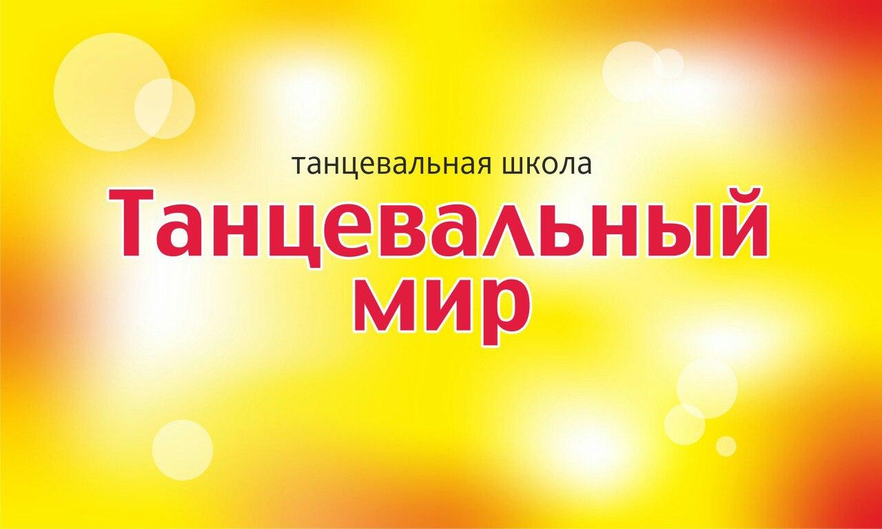 https://pp.vk.me/c629421/v629421213/1ac0d/eUMR6Hav1QM.jpg