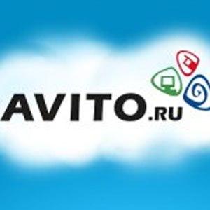 Продажа подержанных автомобилей в Чите - Drom ru