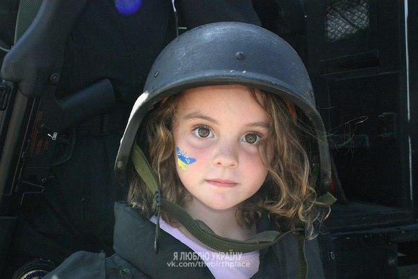 За минувшие сутки нет ни погибших, ни раненых среди украинских воинов, - спикер АТО - Цензор.НЕТ 7084