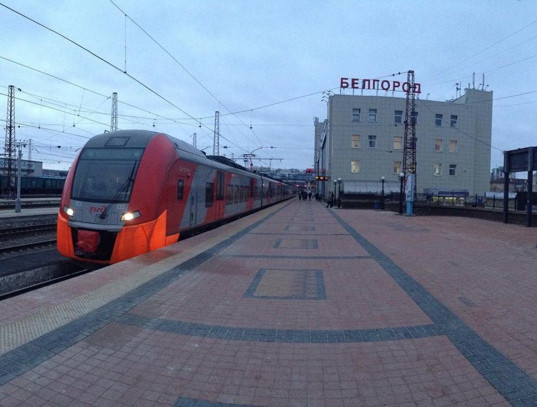 из смоленска в белгород поезд мощный