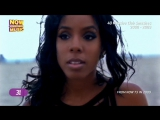 David Guetta feat. Kelly Rowland When Love Takes Over (NOW Music TV)